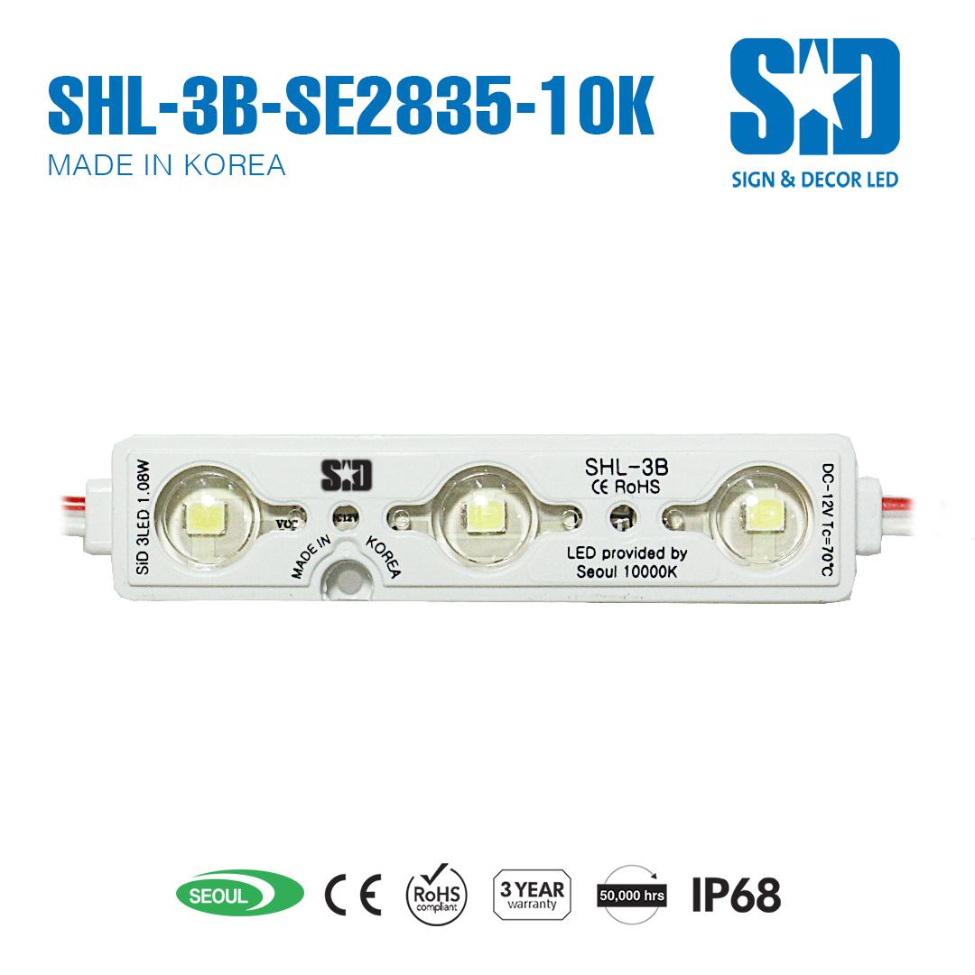 SHL-3B-SE2835-10K