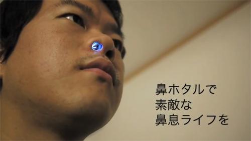 Đèn LED cảm biến hơi thở gắn trong hốc mũi
